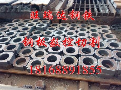 合肥钢板加工厂家-价格-质量-配送-售后|旺瑞达供