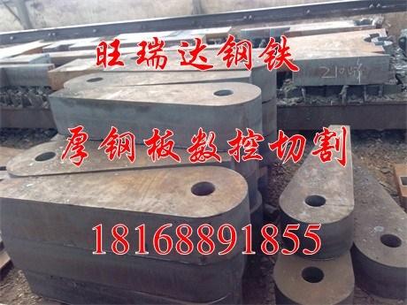 青岛Q345B厚钢板加工-数控下料-旺瑞达供