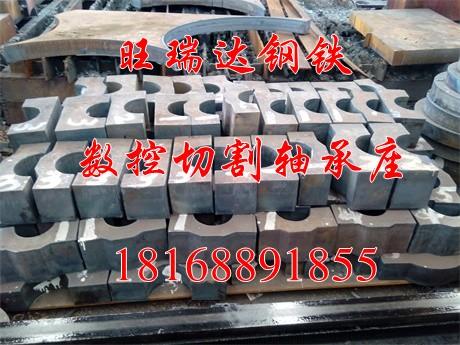 淮安钢板加工厂家价格 低-质量优-服务好|旺瑞达供