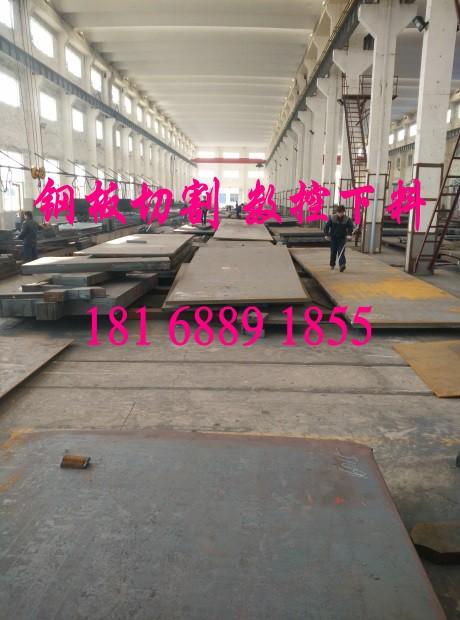 西安厚鋼板銷售 厚鋼板切割下料 旺瑞達供
