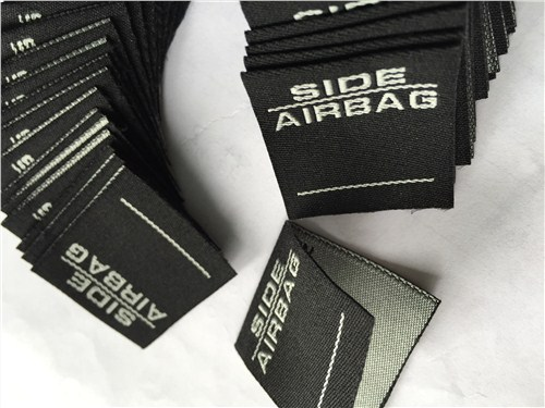阻燃織嘜耐高溫嘜頭阻燃紗織標耐高溫布標廠家直銷海姿供