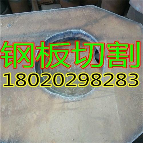 山东A3厚板切割厂家|钢板切割公司|厚板数控切割|思达美供应