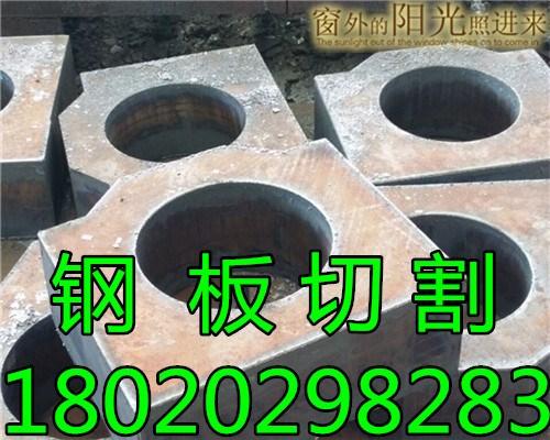 银川A3钢板切割加工 钢板零割下料 厚板切割公司 思达美供应