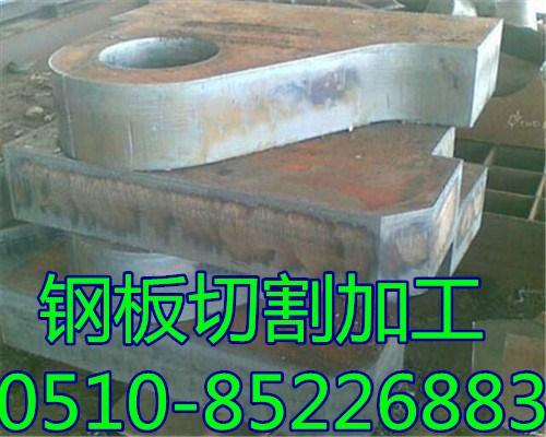 河南Q235B钢板零割下料|钢板切割厂家|厚板切割销售|