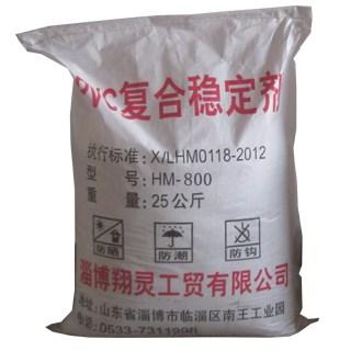 批发透明及软制品用钙锌复合稳定剂厂家价格/山东潍坊翔灵供应