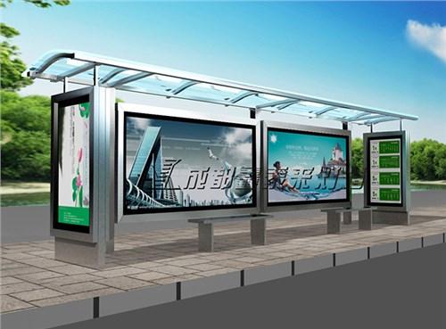 四川智能公交站臺 哪里有智能公交站臺安裝廠家 鑫泰來供