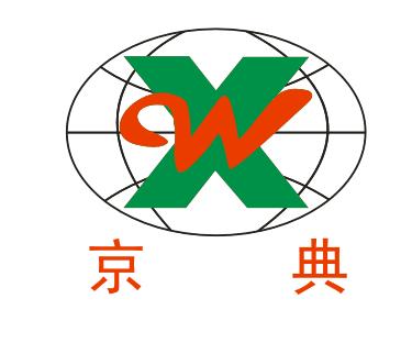 东莞市新威清洁用品有限公司