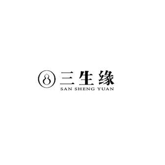 威海三生缘香料制品有限公司