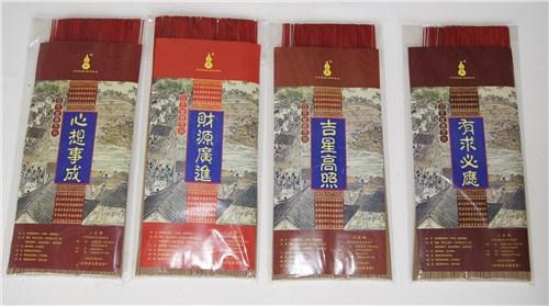 集美优质供香出口|集美优质供香出口厂家|三生缘供