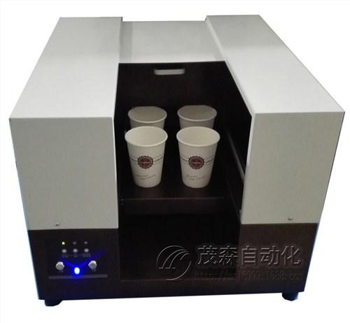 咖啡打印机设备最新报价|咖啡打印机设备市场报价|茂森供