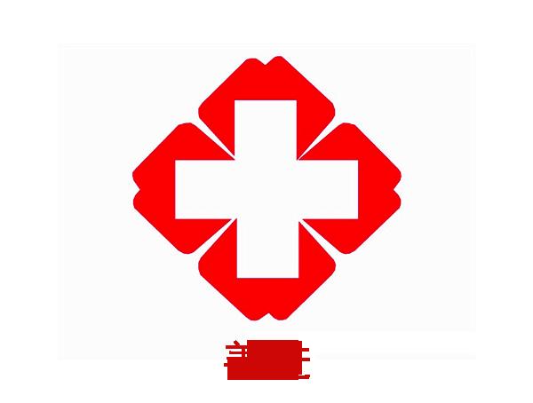 厦门湖里善进中医内科诊所