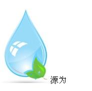 厦门源为水处理设备有限公司