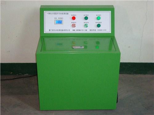 福建口腔門診廢水處理設備|福建口腔門診廢水處理設備價|源為供