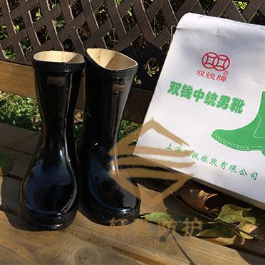 厂家直销上海牌双钱雨鞋老式橡胶雨鞋品质保证