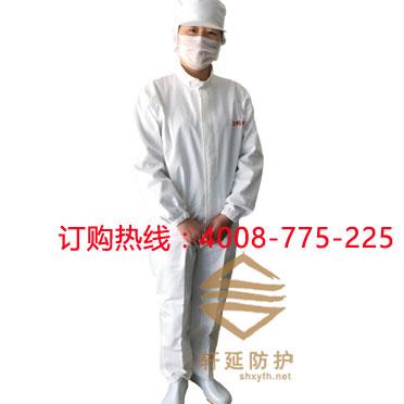上海轩延防护批发供应【食品服】工作服定做 食品厂工作服批发 白色食品服