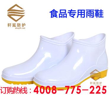 批發白色食品雨鞋 白色花園鞋 白色水鞋13391388484