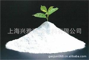 环保抗菌剂直销/上海环保抗菌剂厂价直销/兴雅供
