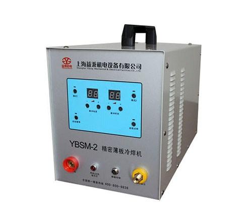 上海精密薄板焊机*精密薄板焊机厂家直销*益秉供