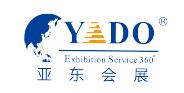 上海亚东会展服务有限公司