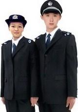 劳动保障监察标志服丨谷山供