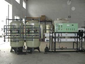 青岛水处理设备 锅炉软化水设备报价 亿佳美供