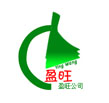 东莞盈旺清洁有限公司