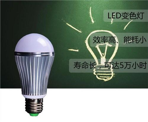 北京智能照明廠商 北京智能照明節約能源 勇善供