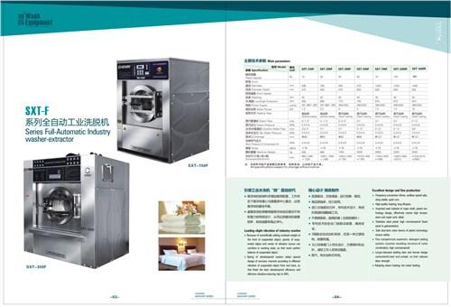 上海洗衣龙供应商 上海洗衣龙供应商报价 雅森供