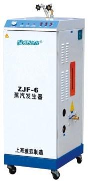 上海蒸汽发生器供应商 上海高品质蒸汽发生器供应信息 雅森供