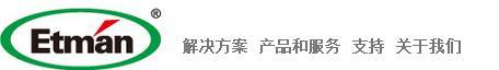英特曼电气(上海)有限公司