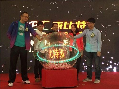上海开业启动球出租电话02161535378*音旋供