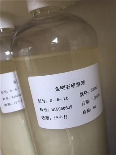 研磨液廠家直銷 上海研磨液廠家直銷 卓廷供