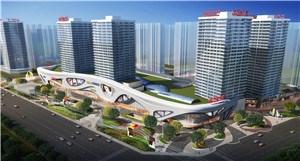 中星志成 大型建筑设计公司 大型建筑设计公司专业报价