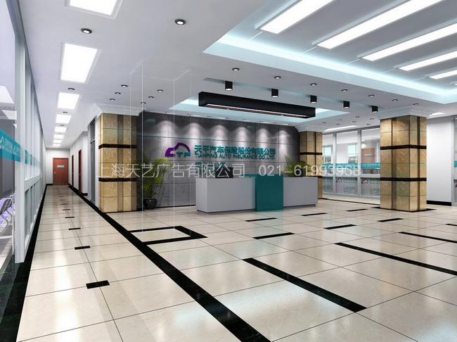 展厅形象墙/上海展厅形象墙设计制作公司/天艺广告公司供