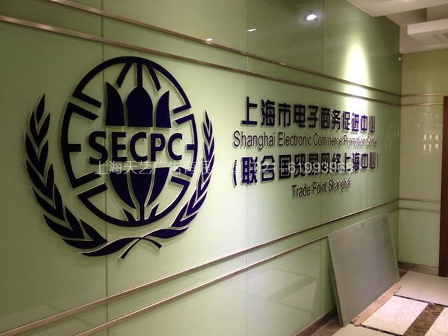 学校形象墙/上海学校形象墙设计制作公司哪家好/天艺广告供