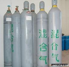 上海混合气体批发 上海混合气体批发价格实惠 博凡供