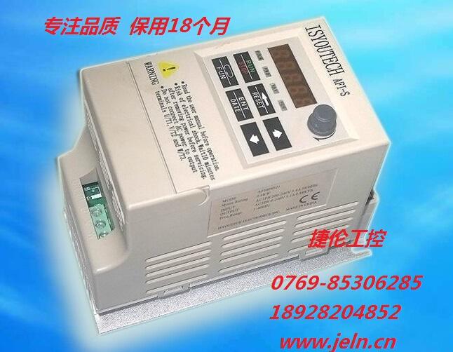 香港意匠变频器生产厂家|精密手动位移平台厂|捷伦工控供