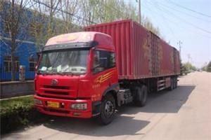 上海到中山大件物流/航燁供/上海到中山大件物流方便快捷