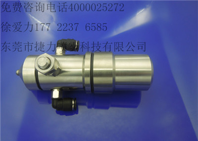 上海瓦楞纸板雾化加湿喷嘴 瓦楞纸板雾化加湿喷嘴厂家 捷力供
