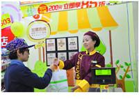 零食店加盟连锁品牌 零食店加盟连锁品牌质量 至多供