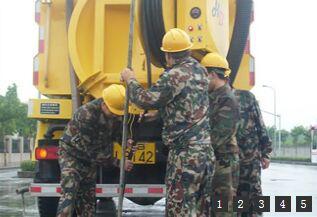 寶山區下水道疏通 下水道疏通公司電話 榮波供