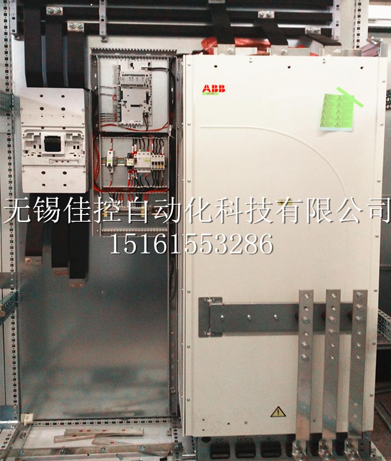 ABB变频控制柜 无锡佳控自动化科技有限公司