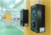 快速充电桩制造商 专业快速充电桩制造商价格 依威供