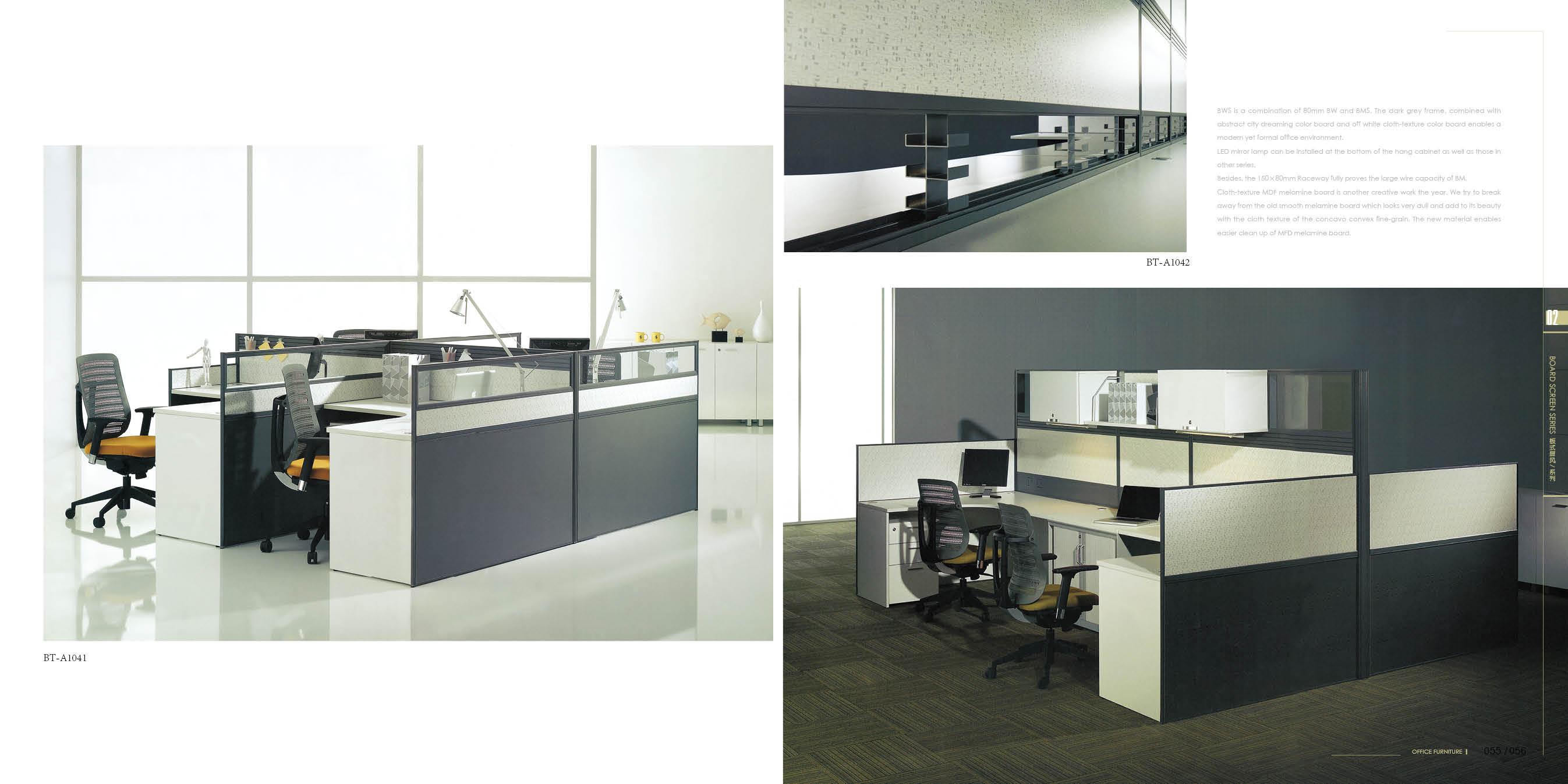 工厂直销屏风式办公桌 屏风式办公桌厂家定作 恒芯供