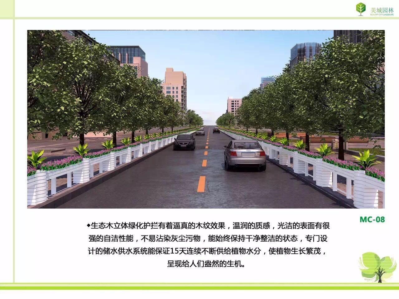 立体绿化护栏 城市绿化护栏 绿化护栏价格 鼎邦