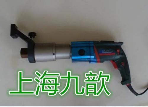 电动扳手 充电