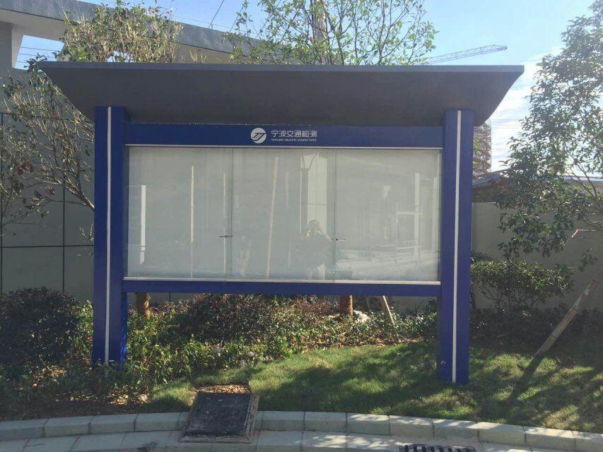 北仑学校宣传窗设计*海曙公司宣传窗*波公司宣传窗*弘景供