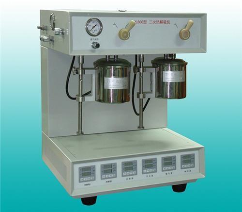 热解析仪采购信息*高质量热解析仪采购信息*数供应
