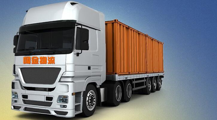 上海至大理货运*上海至大理货运运输费用*阔金供应