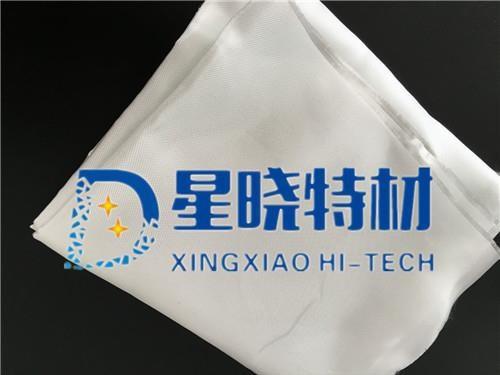 电子玻纤布采购 电子玻纤布产品供货 电子玻纤布特点 星晓供